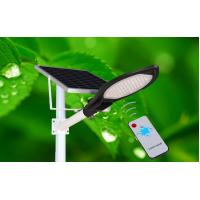 Buy cheap IP65 waterproof 50W solar led streetlight, 26Ah 3.7V power source overcast 4-5 from wholesalers