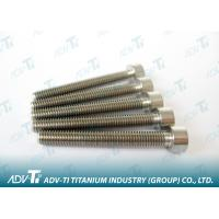 Titanium Hexagon Socket Head Cap Screw DIN912 Light Weight Manufactures