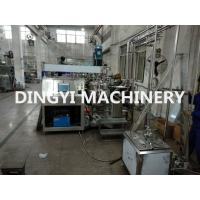 200L Suppository Vacuum Planetary Mixer , Lotion Making EquipmentWater Bath Heating Manufactures