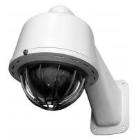 3X Zoom PTZ Wireless IP Cameras ip66 Waterproof With Motion Detection , FTP Manufactures