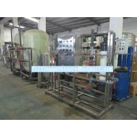 3 - 6 Gallon Stainless Steel Waste Water Treatment Systems With Ozone Sterilizing Manufactures