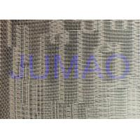 Quality Metal Type Glass Partition Fine Woven Wire Mesh With Float Glass CE Approved for sale