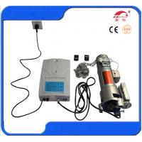 500kg motor dc 24v/automatic gate motor/automatic door motor Manufactures