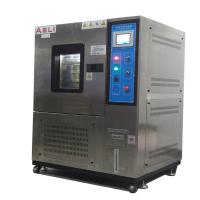 China Programmable Temperature Humidity Controlled Environmental Chamber on sale