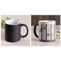 the 11oz change colors mug pronting photos ceramic cup MAGIC MUG Manufactures