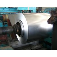 Galvanized Steel Coil Manufactures