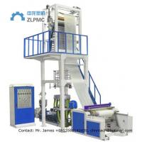 China Super HIGH SPEED Full automatic LDPE, HDPE, LLDPE plastic film blowing machine on sale