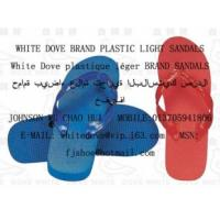 2013 newest whitedove slippers sandals  6 Manufactures
