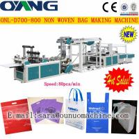 ONL-D 700-800 Popular automatic non woven D-cut bag making machine price Manufactures