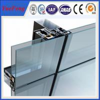 Quality aluminium curtain wall profiles supplier, aluminium extrusion for glass curtain for sale