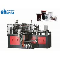 Automatical Coffee Paper Cup Making Machine With  Oil Lubrication System For  2oz- 46oz In High Speed Manufactures