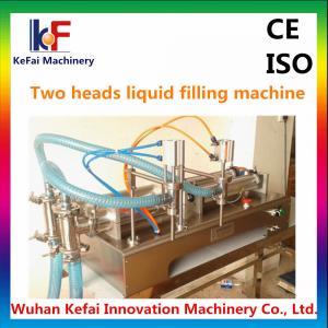 China automatic liquid soap dispenser filling machine on sale