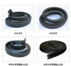 Rubber waterstop tape/bentonite waterstop bar/water expanding rubber strip Manufactures