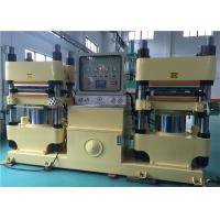 75KW Rubber Brake Pad Making Machine , Industrial Car Brake Pad Production Line Machine Manufactures