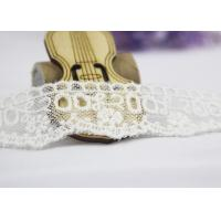 Milk Silk Nylon Eyelet Wedding Lace Trim For Garment , Floral Embroidered Lace Ribbon Manufactures