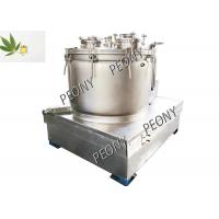China High Yield Hemp Oil Extraction Machine , Closed Loop Alcohol Extraction Machine Lab Use on sale