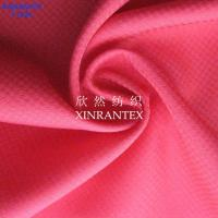 """F1524 100% polyester pongee fabric ribstop dobby weaving design for fashion jacket 57/58"""" Manufactures"""