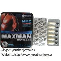 MAXMAN IV Sex Capsules Exceed Viagra And Cialis Manufactures