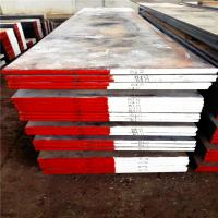 China Hot Working Tool Steels Modified SKD61 Annealed Flat Bar on sale