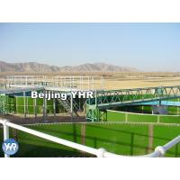 Flexible Leachate Storage Tanks , Round Water Tank 1500 V Holiday Test Manufactures
