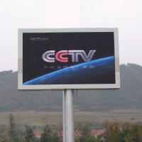 P10 DIP Outdoor Advertising LED Display Screen 160X160 mm Module Size Manufactures