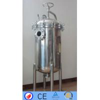 China Liquids High Flow Side Entry Multi Commercial Pool Filters Hygienic Grade on sale