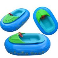 China Rent Outdoor Inflatable Lake Toys Motorized Bumper Boats For Pool on sale