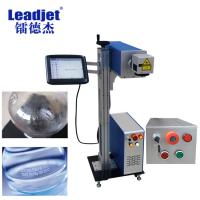 20W 30W Expiry Date / Logo Laser Marking Coding Machine 100,000 Hours Life Time Manufactures