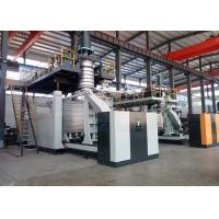 465kw Automatic Molding Machine, 2000L Four Layers Hdpe Blow Moulding Machine Manufactures