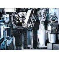 Continuous FFS Automatic Bag Packing Machine Adjustable Package size Manufactures