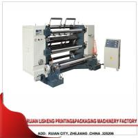 Computer Control Center Winding High Speed Slitting Machine for film / paper Manufactures