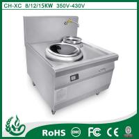 China 8kw/12kw/15kw commercial wok induction cooker induction cooking range on sale