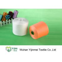 22/2 Plastic Tube 100% Polyester Spun Yarn With Ring Spun / TFO Technics Manufactures