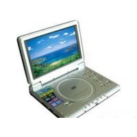 9.2 Inch Portable DVD Player Manufactures