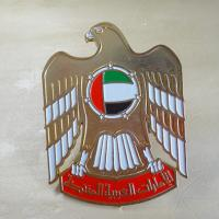 Quality UAE national day UAE seven shaikhs Dubai eagle medal,UAE National Day Medal Supplier China,Medals for sale