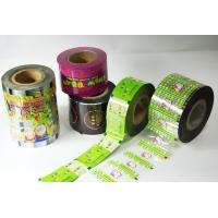 PET film in roll for blister packing , wrap film , hand roll stretch film Manufactures