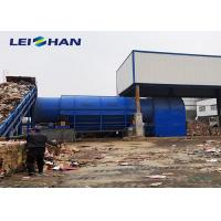 Heavy Weight Waste Paper Recycling System , Carbon Steel Paper Sorting Machine
