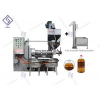 160 - 280kg/H Peanut Oil Expeller Machine Screw Type High Performance Manufactures