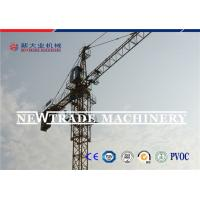 4T Small Mobile Hydraulic Tower Crane Mini Machine Small Tower Cranes Manufactures