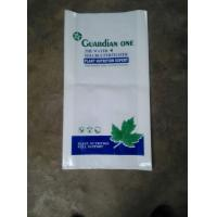 China Biodegradable Heavy Duty Polythene Bags 10-25kgs For Angricultural Fertilizer on sale