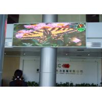China Indoor P5mm LED Digital Advertising Display Screens , LED Video Billboard Full Color on sale