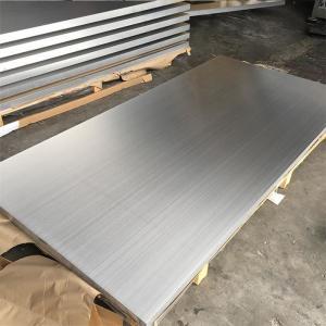 China Aluminum Alloy 2014 Aluminum Sheet Aerospace Grade 2014 Aluminum Plate on sale