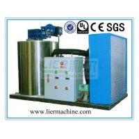 China 380V Refrigerant R507 Flake Ice Machine For Meat Preservation on sale
