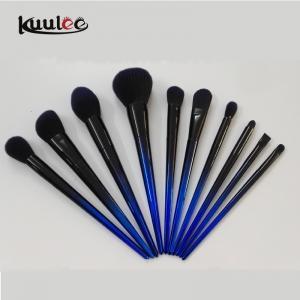 China Kuulee Aluminum handle Black blue New 10pcs make up brush set on sale