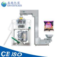 High Efficiency Auto Weighing Packaging Machine For  Grain / Chemical Industry Manufactures