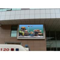 China IP65 P12 Tri color Outdoor LED Sign Video Display for Commercial Center on sale