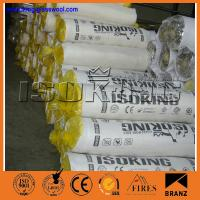 Glass wool insulation,glass wool blanket,glass wool roll Manufactures