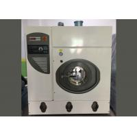 Stainless Steel Washing Machine Industrial Use / Heavy Duty Laundry Equipment Manufactures