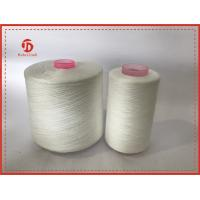 16s/2 20s/ 30s/1 Ring Spun Polyester Yarn For Knitting Socks , Sewing , Weaving Manufactures