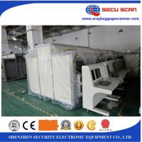 Double Monitors Security Luggage X Ray Machines Software Password Protection Manufactures